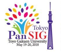 JALT National Conference